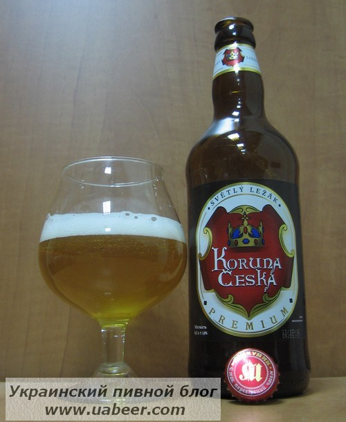 """Пиво« Koruna Ceska »(Микулинецький бровар) 1f09d50ffba3e"